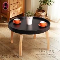 蘇活公寓木質大圓几(直徑76cm )