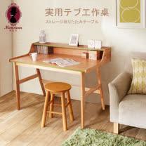 紳士的品味木質英式工作桌