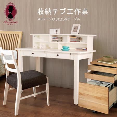 艾爾夏鎮木質英式寫字桌