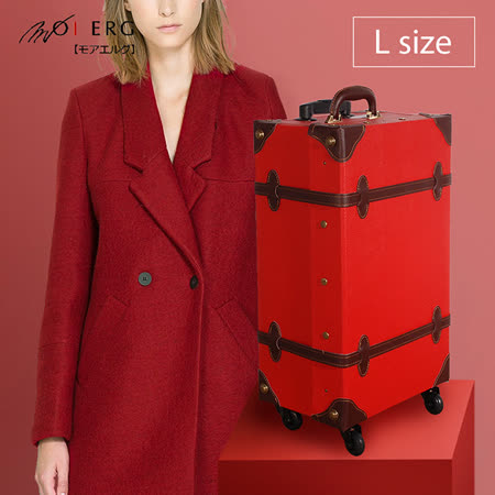 【MOIERG】Old Time迷戀舊時光combi trunk (L-23吋) Red