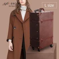 【MOIERG】Old Time迷戀舊時光combi trunk (L-23吋) Dark Brown