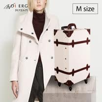 【MOIERG】Old Time迷戀舊時光combi trunk (M-19吋) White