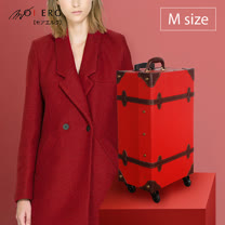 【MOIERG】Old Time迷戀舊時光combi trunk (M-19吋) Red