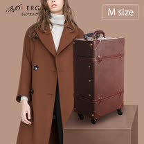 【MOIERG】Old Time迷戀舊時光combi trunk (M-19吋) Dark Brown