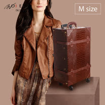 【MOIERG】Old Time迷戀舊時光combi trunk (M-19吋) Croco Brown