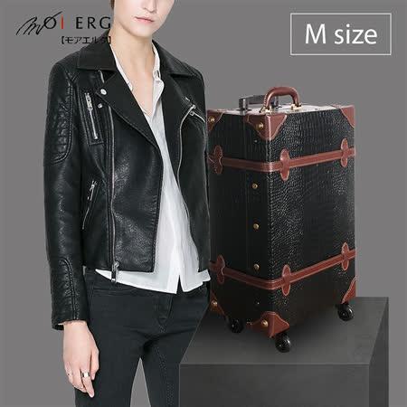 【MOIERG】Old Time迷戀舊時光combi trunk (M-19吋) Croco Black