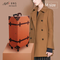 【MOIERG】Old Time迷戀舊時光combi trunk (M-19吋) Camel