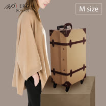【MOIERG】Old Time迷戀舊時光combi trunk (M-19吋) Beige
