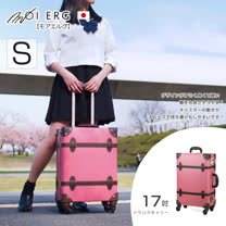 【MOIERG】Old Time迷戀舊時光combi trunk (S-17吋) Pink