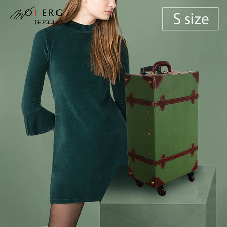 【MOIERG】Old Time迷戀舊時光combi trunk (S-17吋) Green