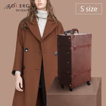 【MOIERG】Old Time迷戀舊時光combi trunk (S-17吋) Dark Brown
