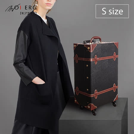 【MOIERG】Old Time迷戀舊時光combi trunk (S-17吋) Black