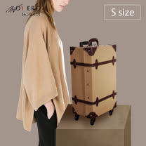 【MOIERG】Old Time迷戀舊時光combi trunk (S-17吋) Beige