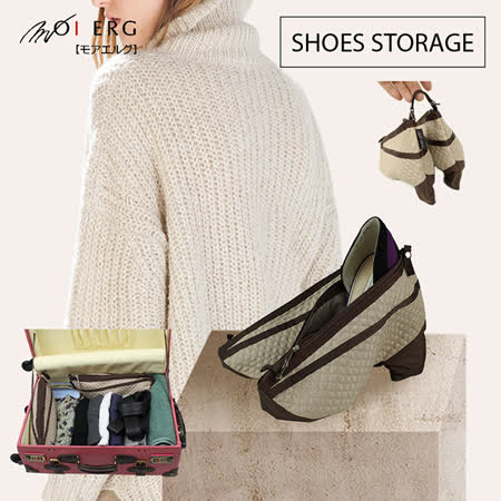 【MOIERG】行李箱高跟鞋收納袋Pumps pouch (One size) 拆洗便