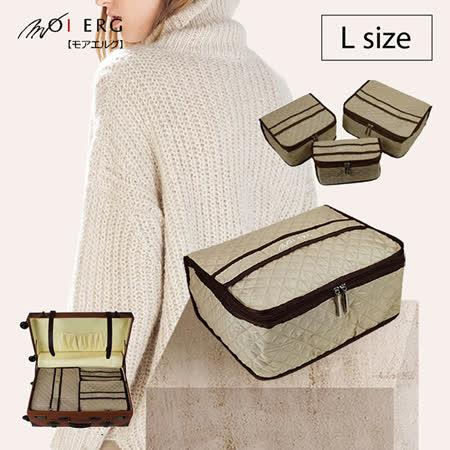 【MOIERG】行李箱隨身收納袋Pouch (L size) 拆洗便