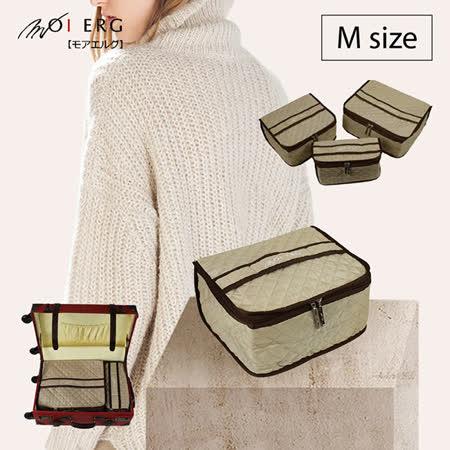 【MOIERG】行李箱隨身收納袋Pouch (M size) 拆洗便
