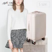 【MOIERG】Cover Look封面女郎 ykk pvc trunk (S-20吋) White
