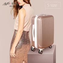 【MOIERG】Cover Look封面女郎 ykk pvc trunk (S-20吋) Gold