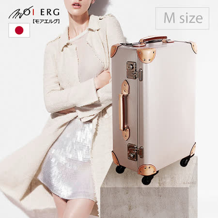 【MOIERG】日本製Vacation我的完美假期 vulcanized fibre trunk (M-21吋) Silver