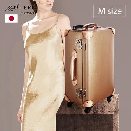 【MOIERG】日本製Vacation我的完美假期 vulcanized fibre trunk (M-21吋) Gold