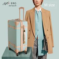 【MOIERG】Traveler下一站,海角天涯ABS YKK trunk (M-20吋) Sky Blue