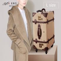 【MOIERG】To Go說走就走combi trunk (L-23吋) Beige