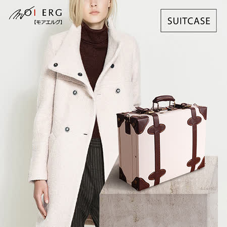 【MOIERG】Old Time迷戀舊時光combi suitcase (M-14吋) White