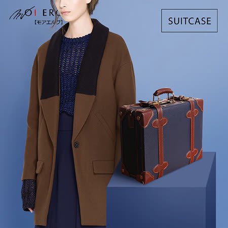 【MOIERG】Old Time迷戀舊時光combi suitcase (M-14吋) Navy