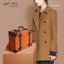 【MOIERG】Old Time迷戀舊時光combi suitcase (M-14吋) Camel