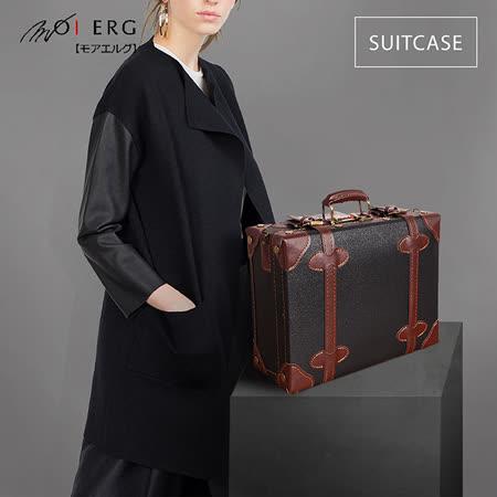 【MOIERG】Old Time迷戀舊時光combi suitcase (M-14吋) Black