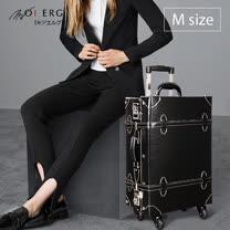【MOIERG】Vintage Feel愛上復古潮旅行plain trunk (M-19吋) Black