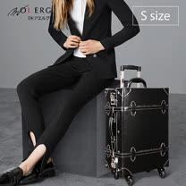 【MOIERG】Vintage Feel愛上復古潮旅行plain trunk (S-17吋) Black