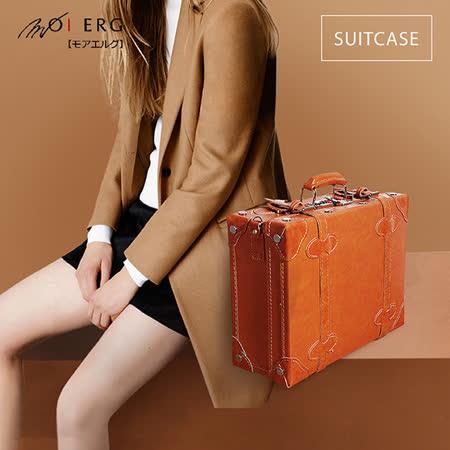【MOIERG】Vintage Feel愛上復古潮旅行plain suitcase (M-14吋) Camel