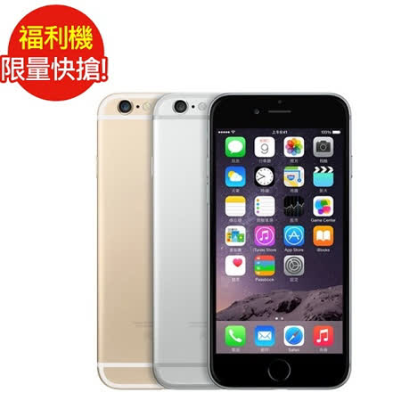 福利品 APPLE_iPh阿 慢 愛 買one 6 Plus 128GB (九成新)