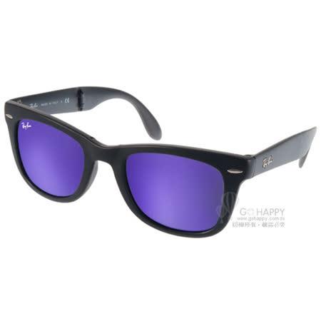 RayBan太陽眼鏡 水銀鏡面折疊熱門款(霧黑-紫) #RB4105 601S1M -50mm