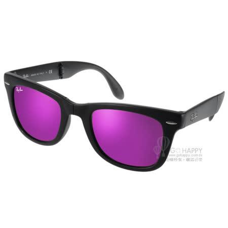 RayBan太陽眼鏡 水銀鏡面折疊熱門款(霧黑-桃紅) #RB4105 601S4T -50mm