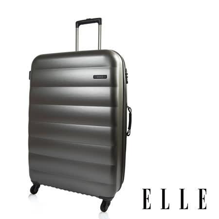 ELLE Valens第三代 29吋輕量霧面橫條行李箱(太空灰) EL31006B29-09