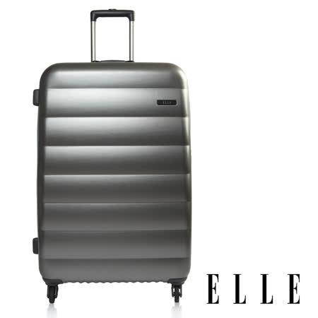 ELLE Valens第三代 20吋輕量霧面橫條行李箱/登機箱(太空灰) EL31006B20-09