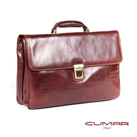 CUMAR 義大利原裝進口公事包 (插扣附鑰匙) 0296-A4902