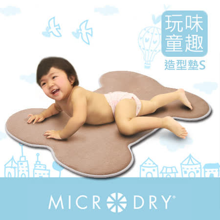 【MICRODRY時尚地墊】Bath Mat舒適記憶綿造型浴墊(亞麻色骨頭S)