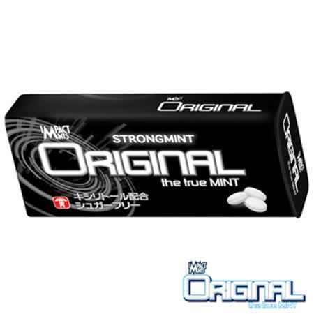 IMPACT Original無糖薄荷錠-勁涼薄荷口味 30g