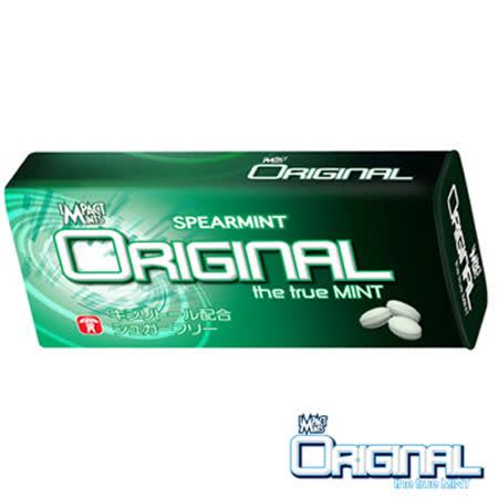 IMPACT Original無糖薄荷錠-舒涼薄荷口味 30g