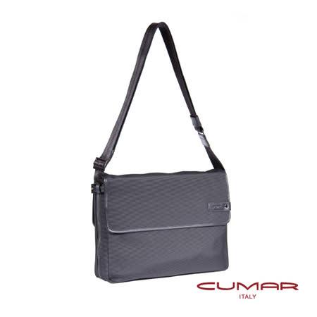CUMAR 雙面書包式側背包 0296-A5401