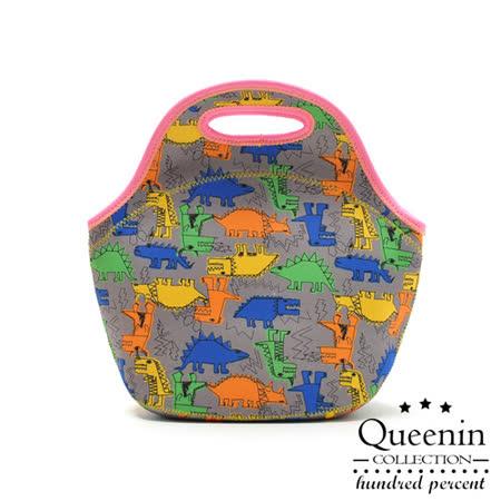 DF Queenin - 潛水衣質料手提式野餐包-恐龍