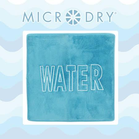 【MICRODRY時尚地墊】水概念記憶綿地墊-(冰晶藍F)