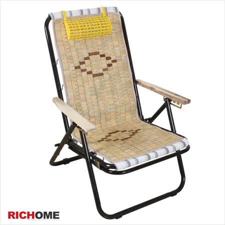 【RICHOME】HOME麻將涼椅/休閒椅(2入)