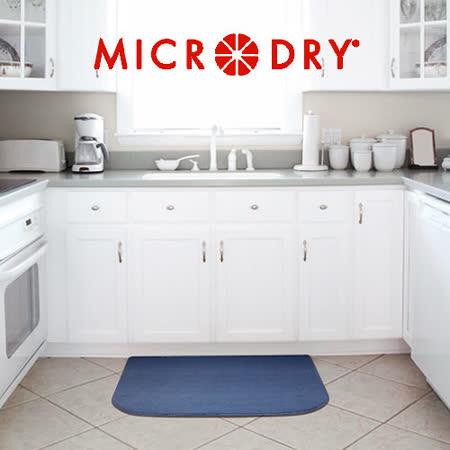 【MICRODRY時尚地墊】多功能地墊-(單寧藍F)