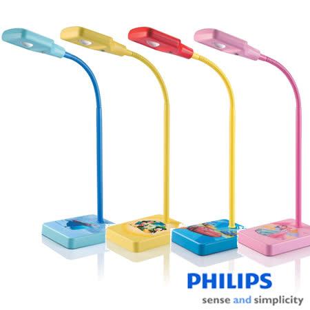 【飛利浦PHILIPS】 迪士尼魔法燈-LED檯燈-71770 (四種款式)