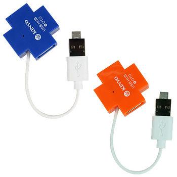 KINYO OTG HUB USB2.0集線器HUB-17