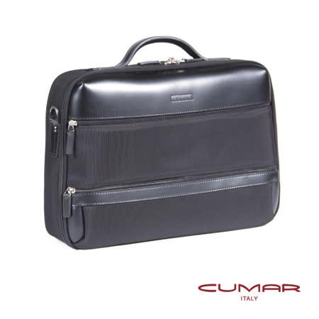CUMAR 筆電型公事包 0296-A7901